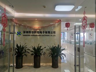 Porcellana Shenzhen Hua Xuan Yang Electronics Co.,Ltd